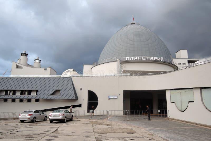 Planetarium muzeum w Moskwa Popularny punkt zwrotny zdjęcie stock