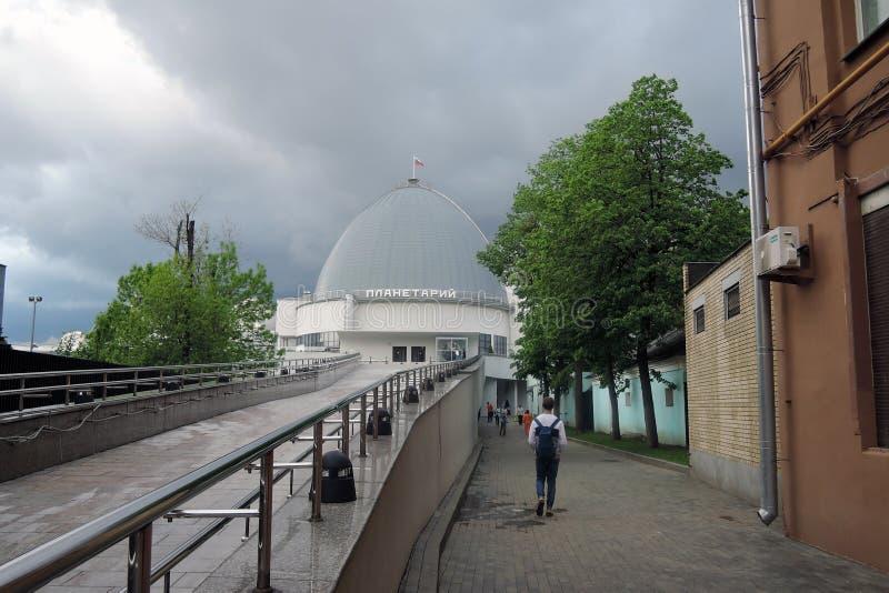 Planetariumsmuseum in Moskau lizenzfreies stockbild