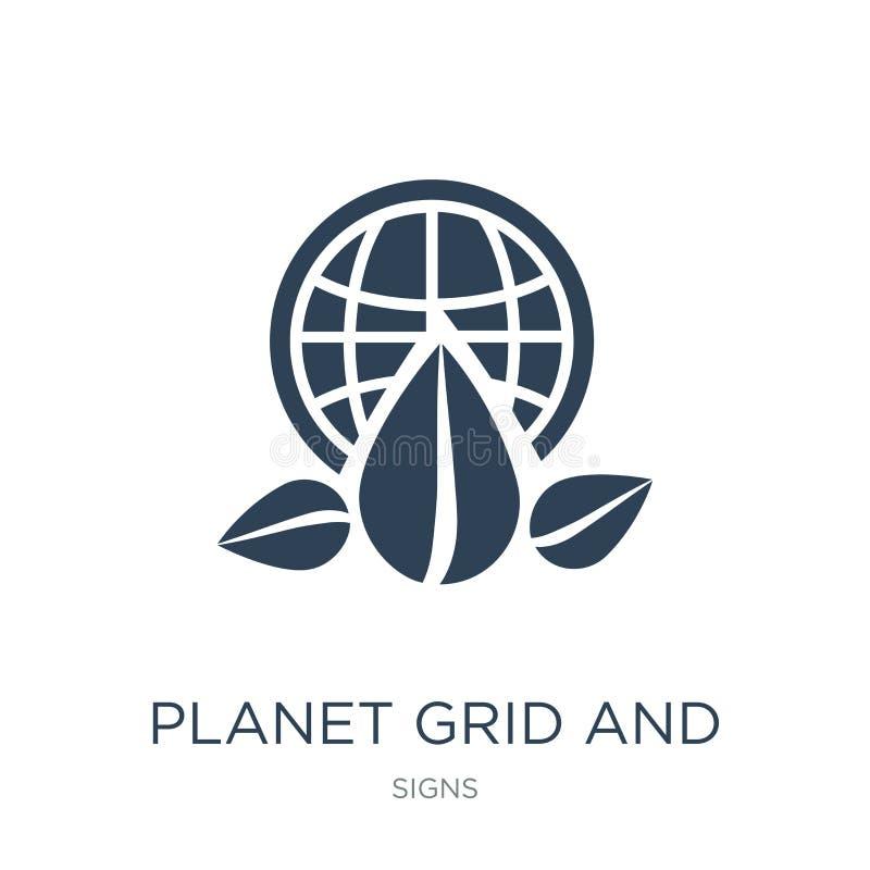 Planetengitter und eine Blattikone in der modischen Entwurfsart Planetengitter und eine Blattikone lokalisiert auf weißem Hinterg stock abbildung
