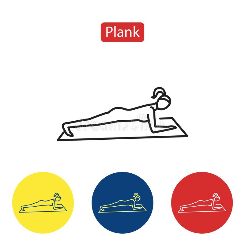 Plank flat fit icons vector illustration