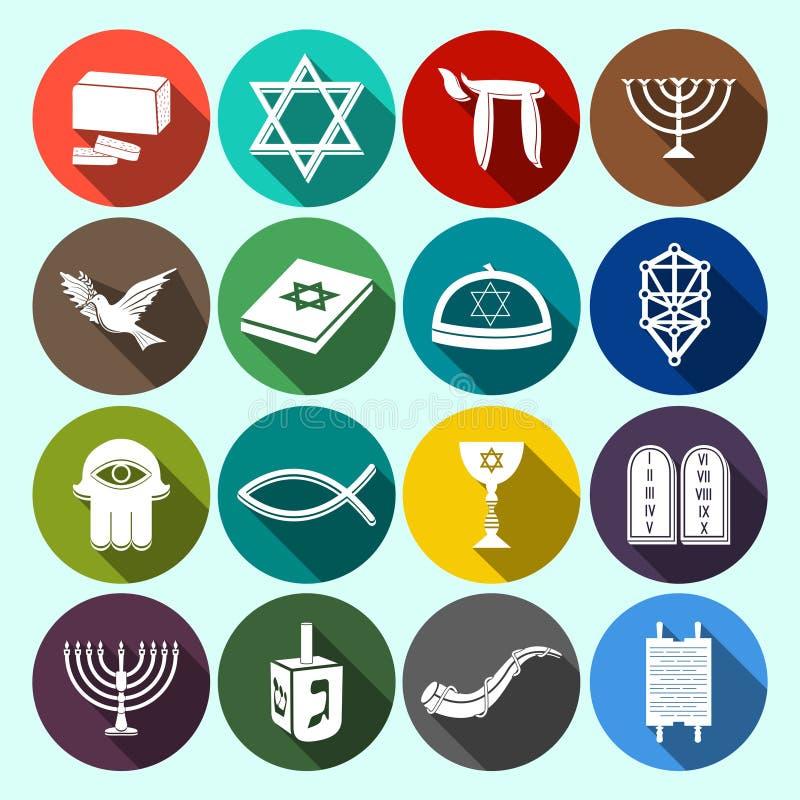 Plano fijado iconos del judaísmo stock de ilustración