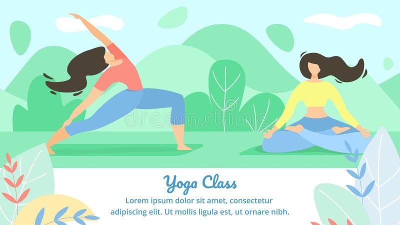 Plano hermoso de la clase de la yoga de la inscripción del cartel ilustración del vector
