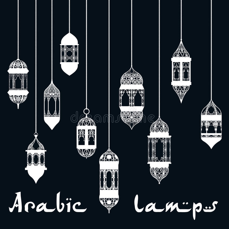 Plantilla árabe del diseño de la linterna de Ramadan Kareem libre illustration