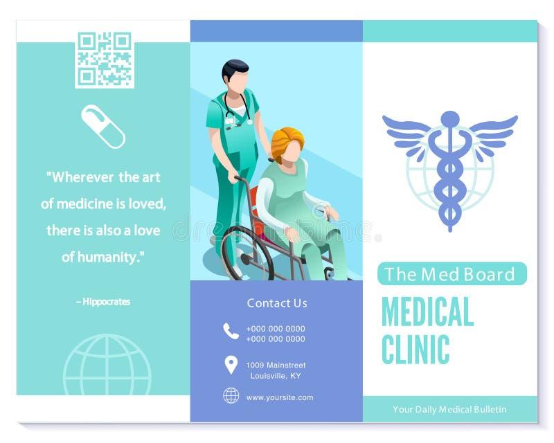 Plantilla básica Layou del folleto del vector azul triple de la clínica médica libre illustration