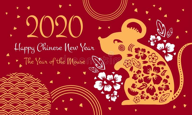 Plantilla china de la impresión del Año Nuevo 2020 El papercut del vector siluetea el ejemplo con el ratón que se sienta y los el stock de ilustración
