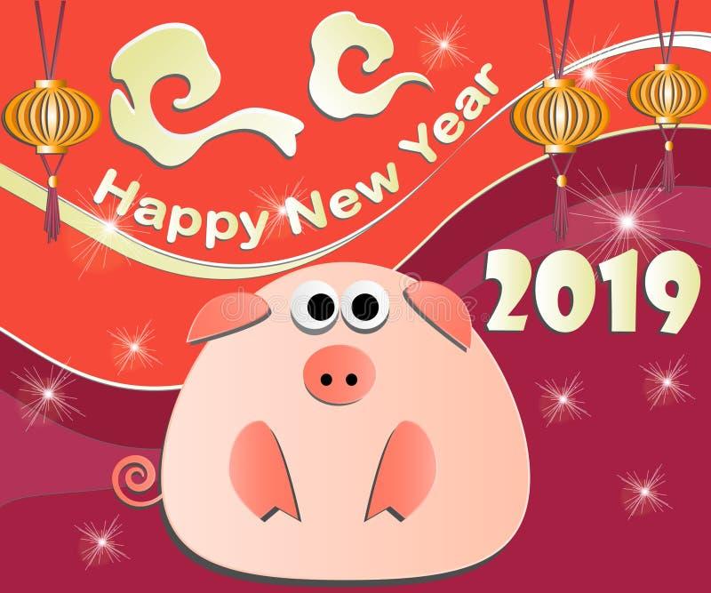 Plantilla china de la tarjeta de felicitación del Año Nuevo con el cerdo en el estilo cortado de papel vector2 libre illustration