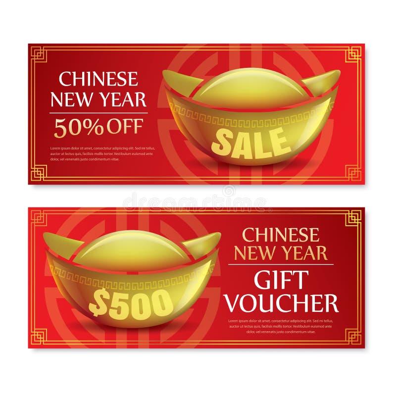 Plantilla china del diseño del vale de la venta del Año Nuevo stock de ilustración