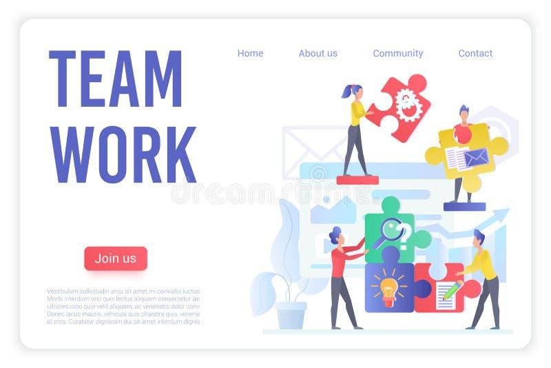Plantilla de aterrizaje del vector de la página de la organización elegante del trabajo en equipo ilustración del vector