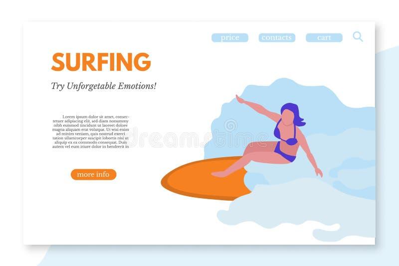 Plantilla de aterrizaje de la página que practica surf con el espacio del texto stock de ilustración