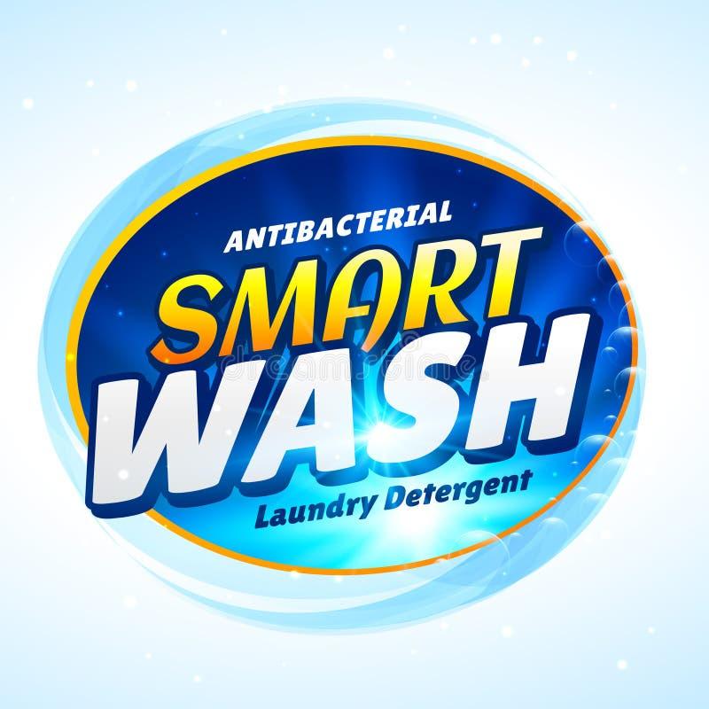 Plantilla de empaquetado del concepto del detergente para ropa ilustración del vector