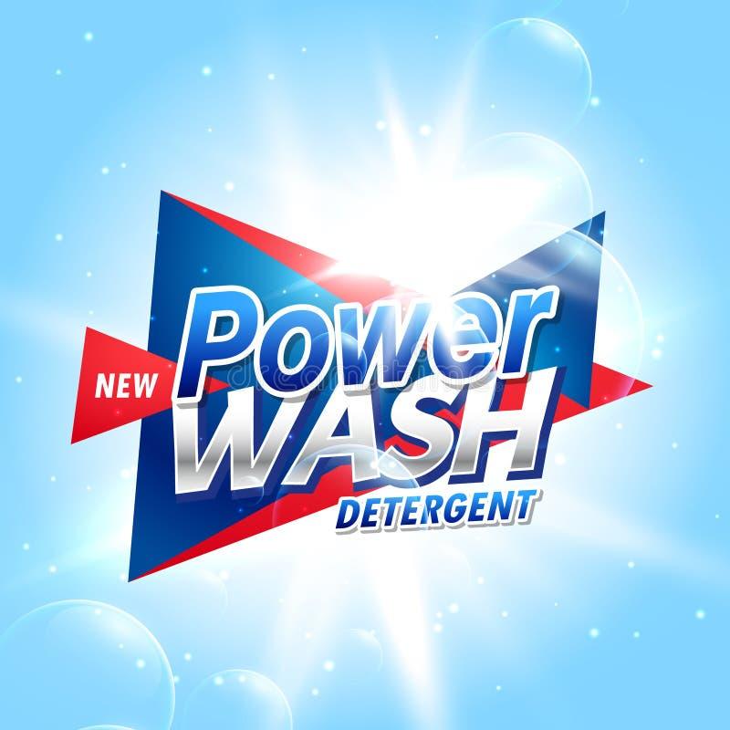plantilla de empaquetado del concepto del producto creativo del detergente para ropa libre illustration