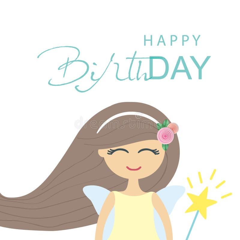 Plantilla de hadas linda de la tarjeta de cumpleaños de la muchacha Ilustración del vector stock de ilustración