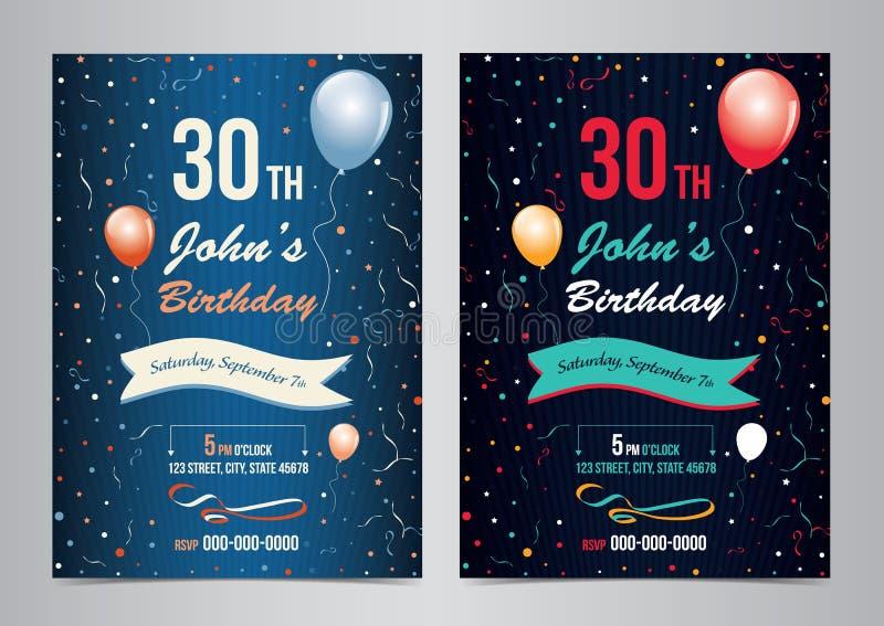 Plantilla de la disposición de la invitación de la fiesta de cumpleaños ilustración del vector