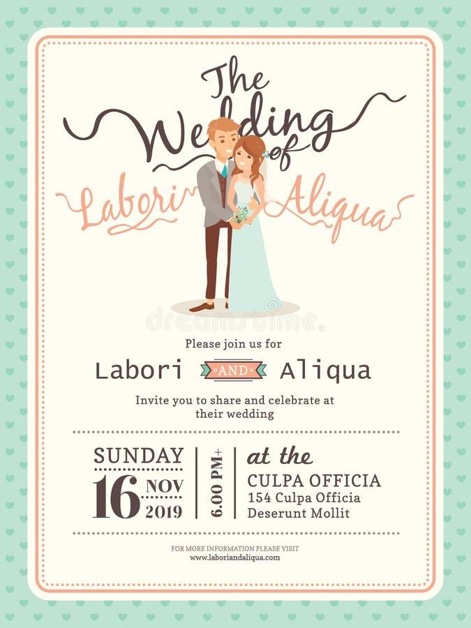 Plantilla de la invitación de boda de la historieta del novio y de la novia de los pares de la boda libre illustration