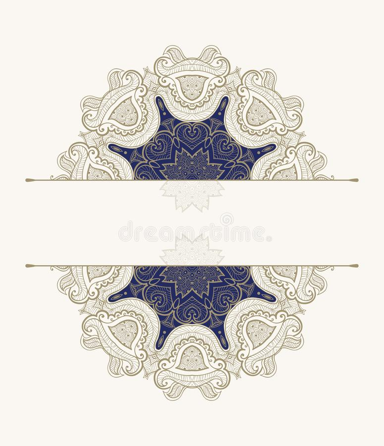 Plantilla de la invitación o de la tarjeta Modelo oriental floral Mandala hermosa Elemento decorativo del vintage Ornamento étnic libre illustration