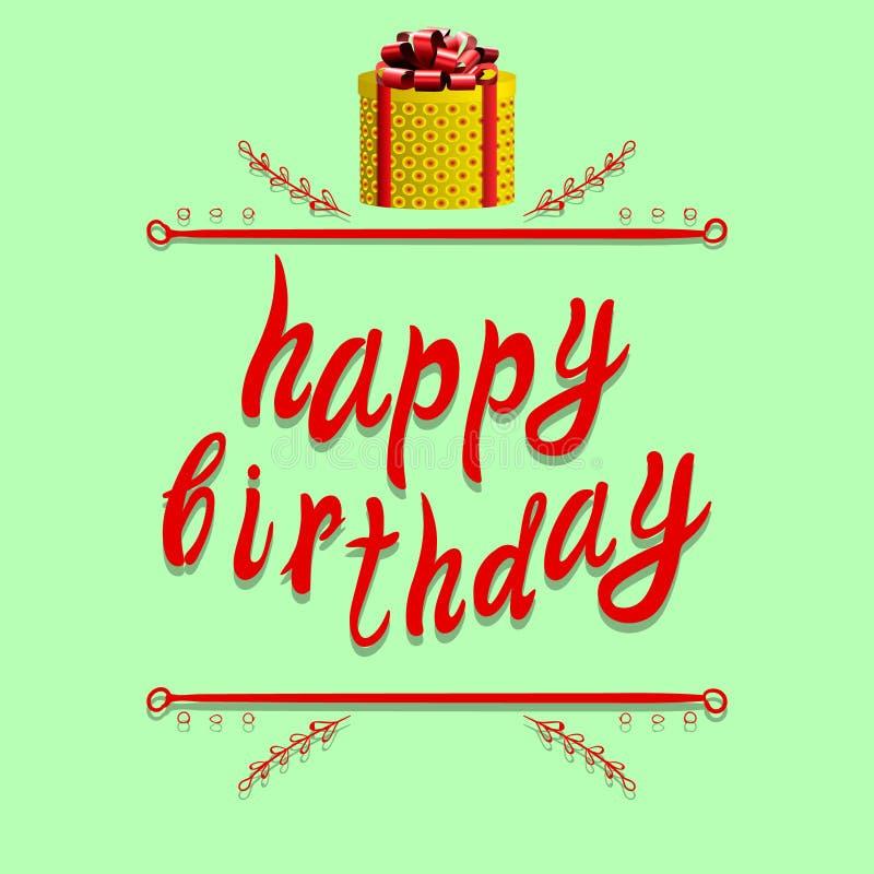 Plantilla de la tarjeta de felicitación del VECTOR del ` del feliz cumpleaños del `: actual caja en verde ilustración del vector
