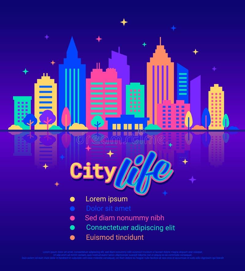 Plantilla de la vida de ciudad de la noche Siluetas de edificios con el resplandor de neón y los colores vivos en la noche Planti stock de ilustración