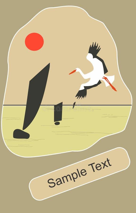 Plantilla del cartel de la cigüeña del vintage con el sol rojo en ondas stock de ilustración