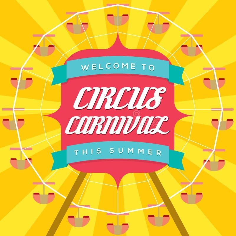 Plantilla del cartel del carnaval del circo libre illustration