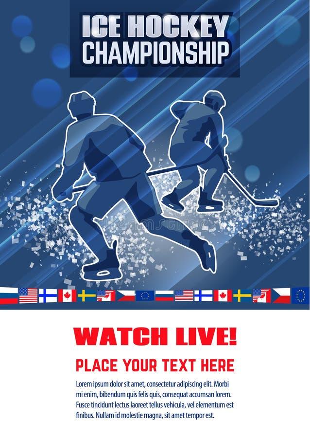 Plantilla del cartel del concepto del hockey Campeonato internacional stock de ilustración