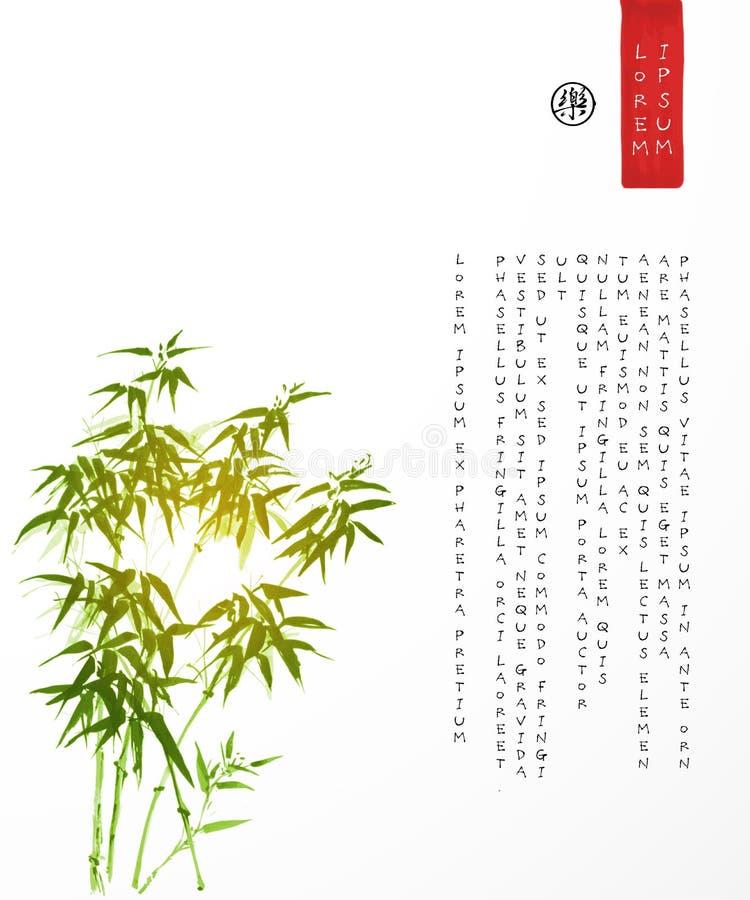 Plantilla del diseño con los árboles de bambú libre illustration