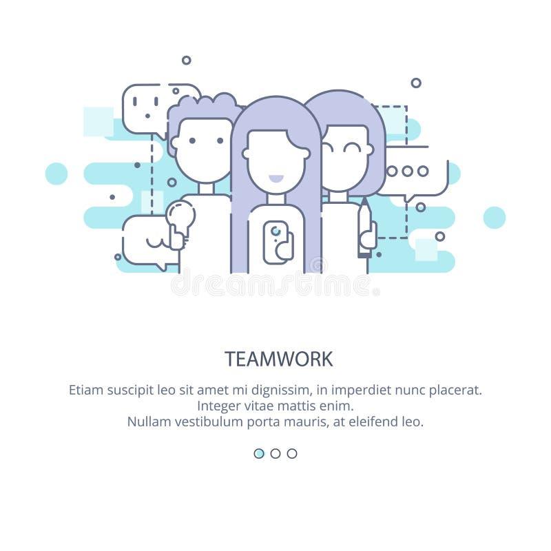 Plantilla del diseño de la página web del perfil de compañía, trabajo en equipo, flujo de trabajo del negocio corporativo, oportu ilustración del vector