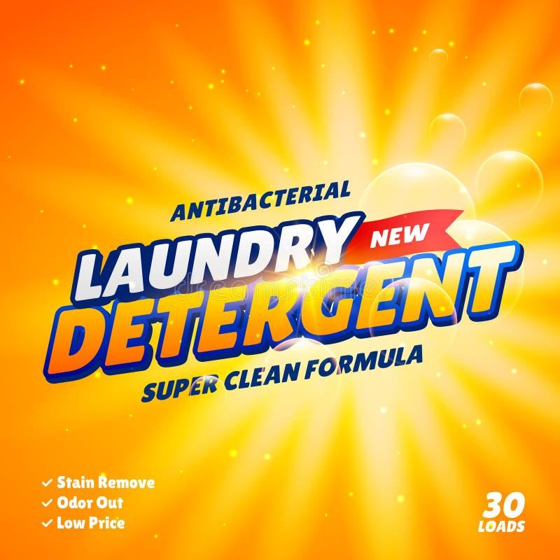 Plantilla del diseño de paquete del producto del detergente para ropa ilustración del vector