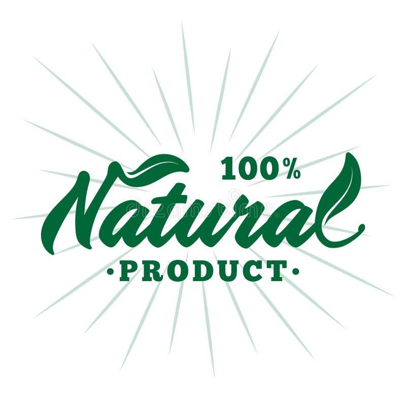 Plantilla del diseño de producto natural Vector y ejemplo stock de ilustración