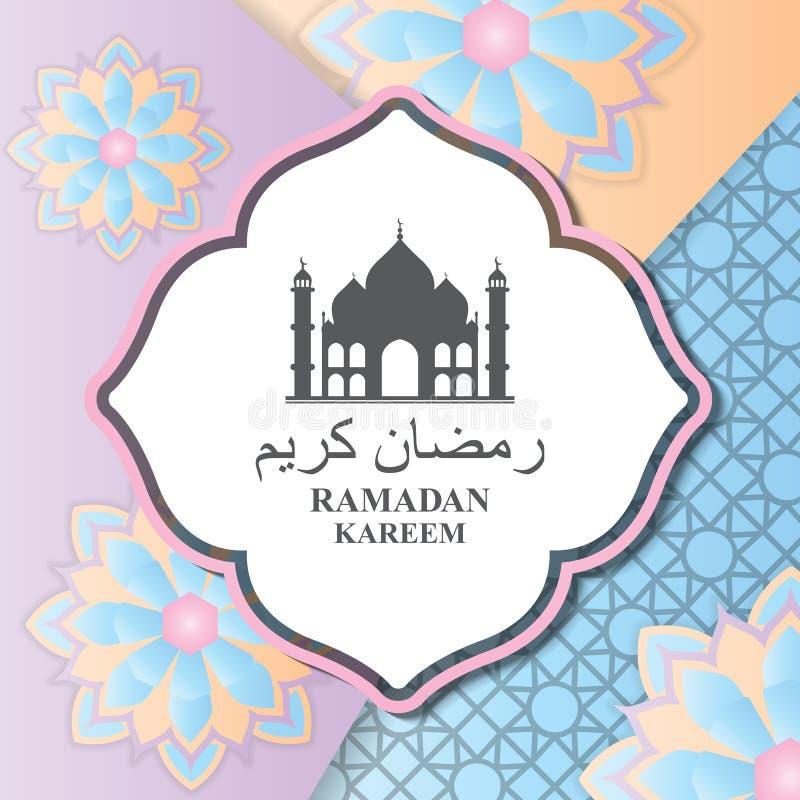 Plantilla del diseño de Ramadan Kareem Wallpaper libre illustration