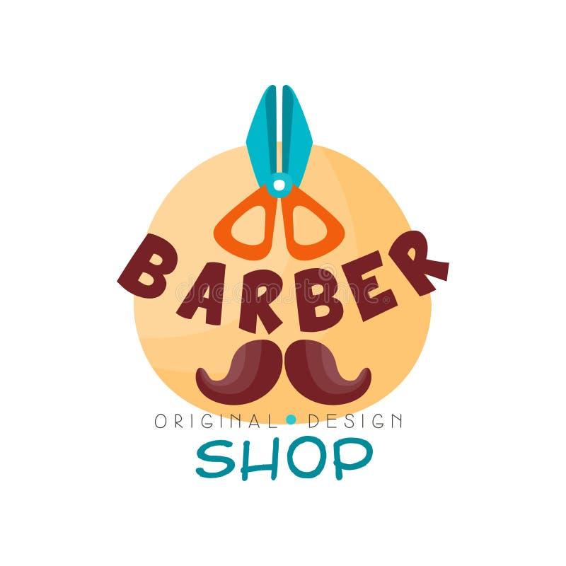 Plantilla del diseño del logotipo de la peluquería de caballeros, ejemplo del vector de la insignia del salón de pelo en un fondo libre illustration