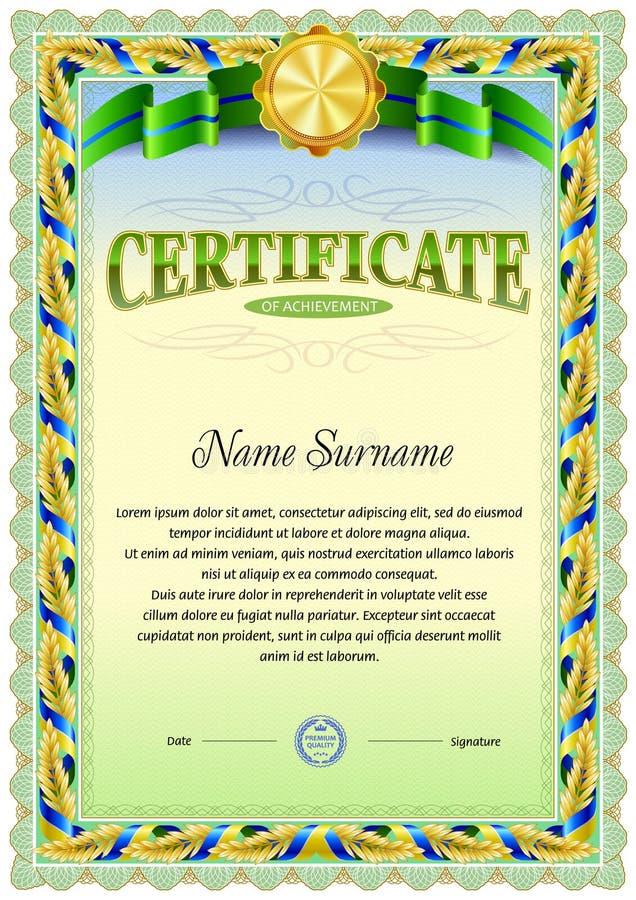 Plantilla del espacio en blanco del certificado del vintage ilustración del vector