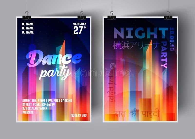 Plantilla del fondo del vector del cartel o del aviador del baile con una ciudad de la noche en el resplandor de neón y los color ilustración del vector