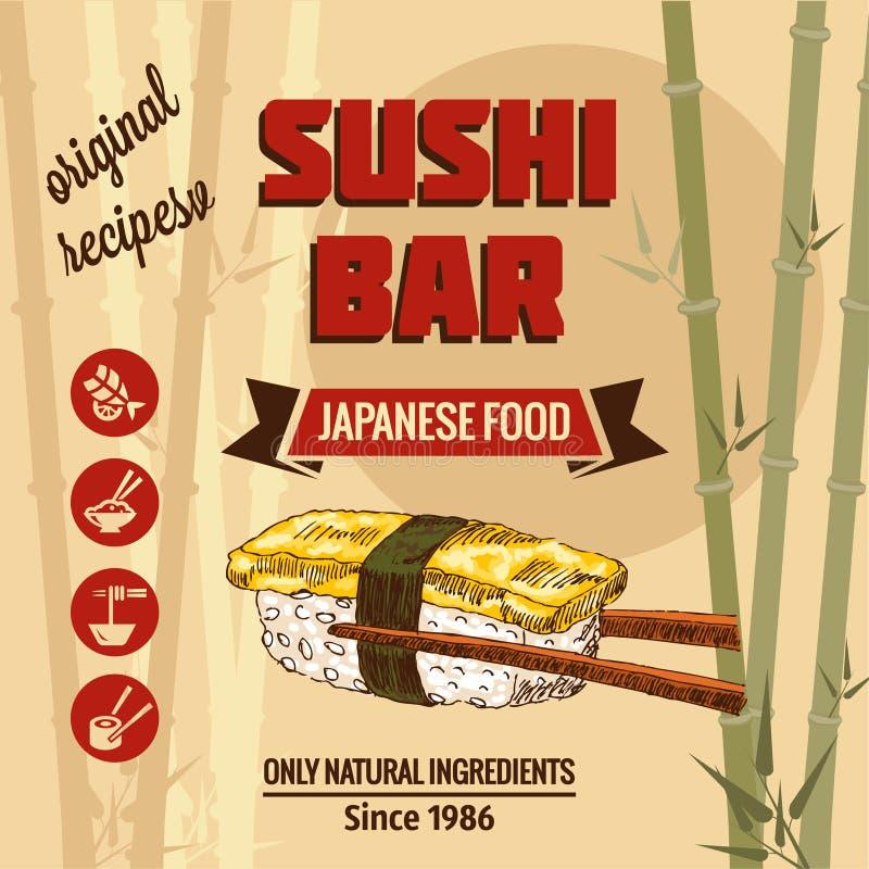 Plantilla del menú del sushi ilustración del vector