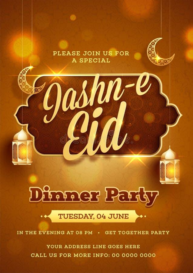 Plantilla del partido de cena de Jashn-e-eid o diseño del aviador con la luna iluminada de la linterna ilustración del vector