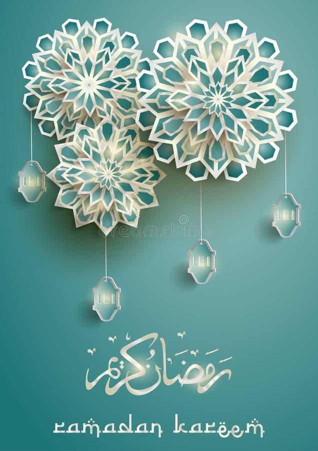 Plantilla del saludo de Ramadan Kareem ilustración del vector