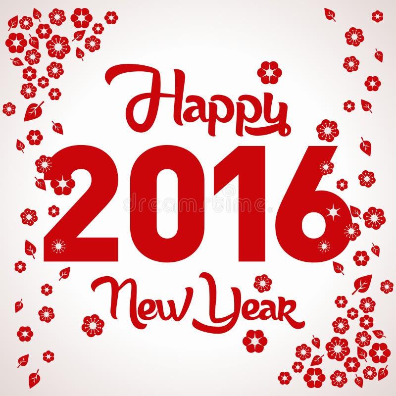 Plantilla del vector del Año Nuevo 2016 del mono fotografía de archivo libre de regalías