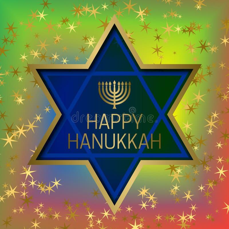 Plantilla feliz de la tarjeta de felicitación de Jánuca en fondo mezclado colorido con las estrellas y la estrella que brillan de libre illustration