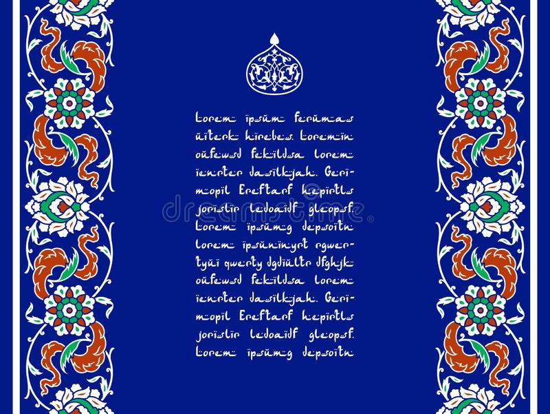 Plantilla floral para su diseño Ornamento turco tradicional del otomano del ½ del ¿del ï Iznik stock de ilustración