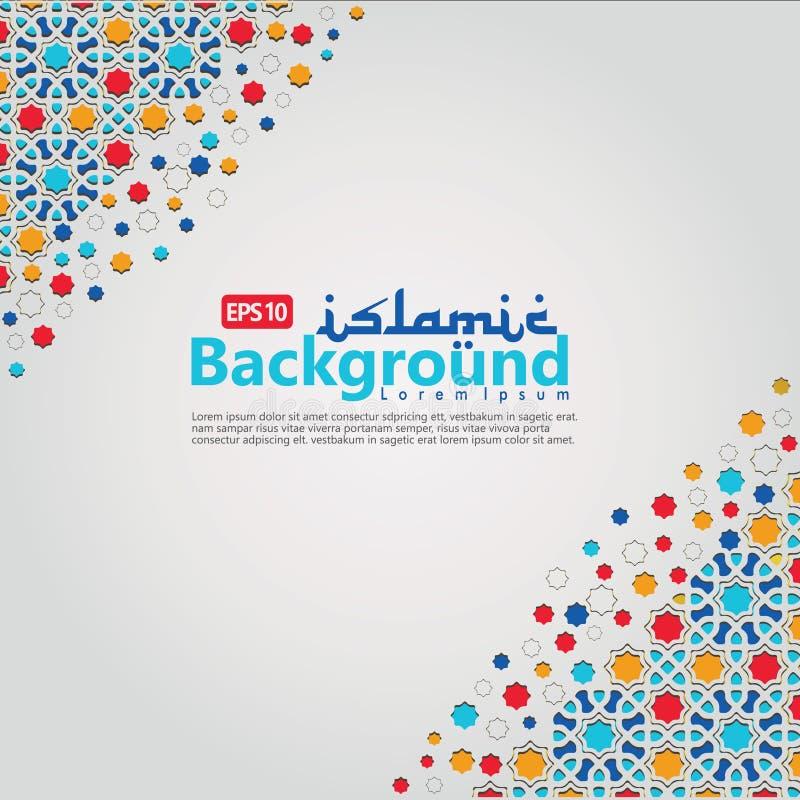 Plantilla islámica del fondo para el kareem del Ramadán, Ed Mubarak con el ornamento islámico stock de ilustración