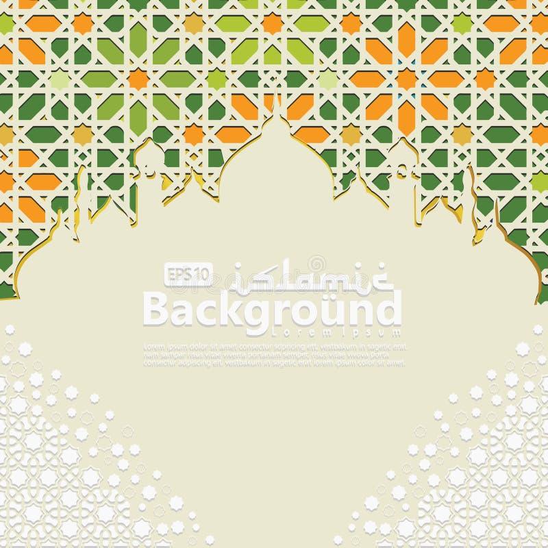 Plantilla islámica del fondo para el kareem del Ramadán, Ed Mubarak con el ornamento islámico ilustración del vector