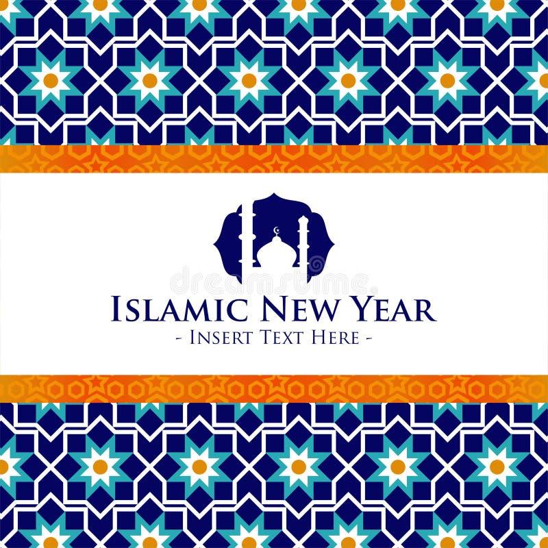 Plantilla islámica del vector del Año Nuevo stock de ilustración