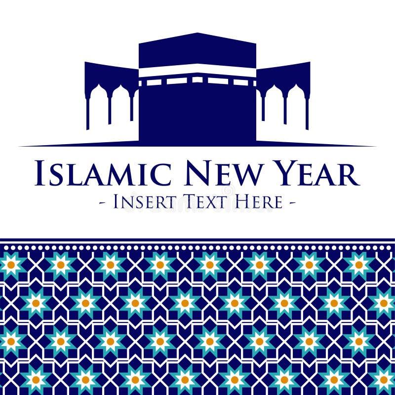 Plantilla islámica del vector del Año Nuevo ilustración del vector