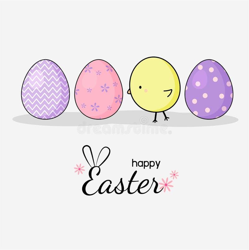 Plantilla linda de la invitación del cartel de la caza del huevo de Chick Easter libre illustration