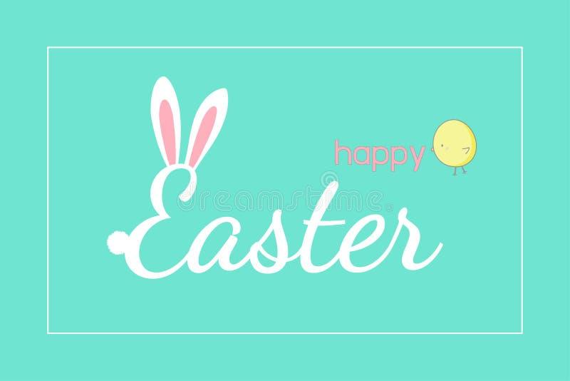 Plantilla linda de la invitación del cartel de la caza del huevo de Chick Easter ilustración del vector
