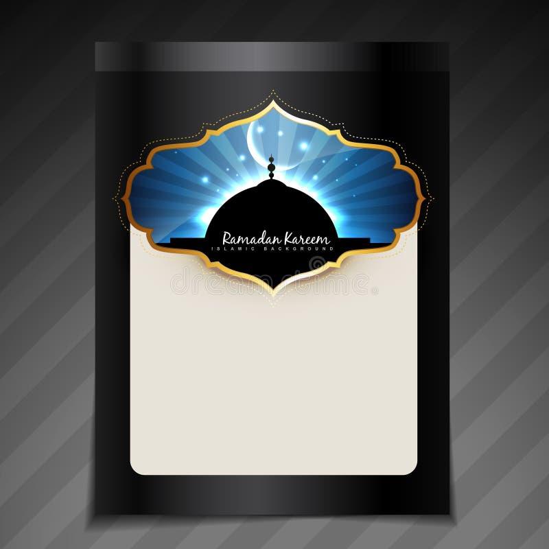 Plantilla oscura del kareem del Ramadán stock de ilustración