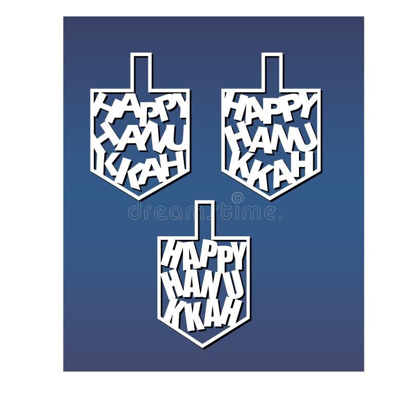 Plantilla para la bandera con la inscripción Hanukkah feliz Plantilla para el corte del laser de los diversos materiales stock de ilustración