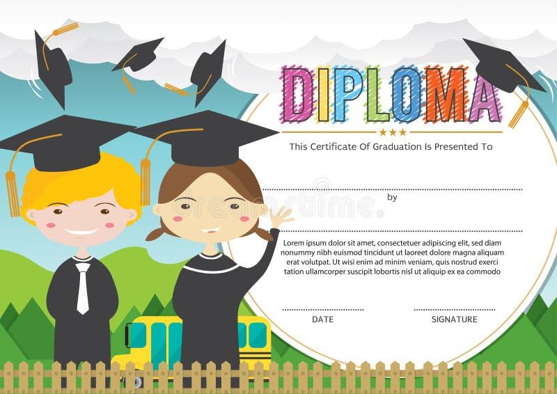 Plantilla preescolar del diseño del fondo del certificado del diploma de los niños de la escuela primaria ilustración del vector