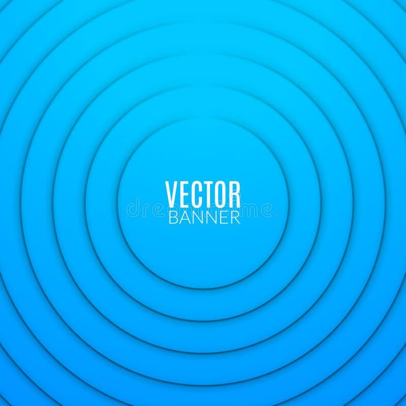 Plantilla redonda del diseño de la onda del círculo abstracto Disposición colorida del remolino ilustración del vector