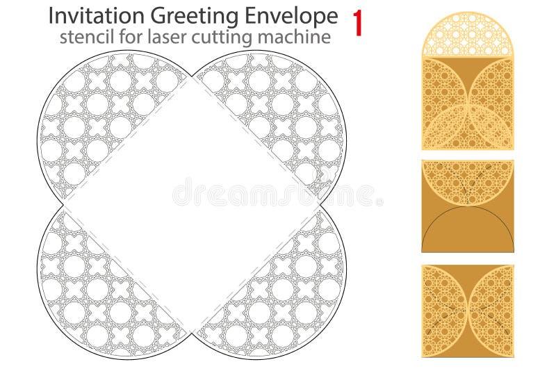 Plantilla redondeada del sobre para el corte del laser ilustración del vector