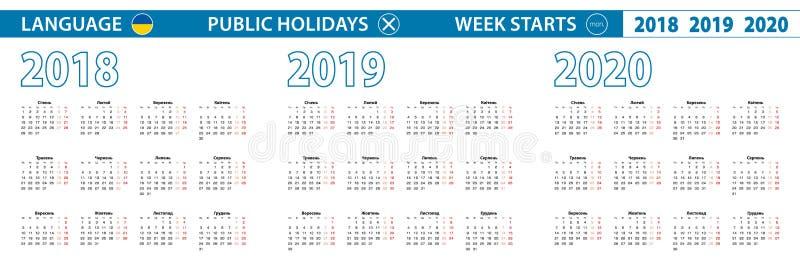 Plantilla simple del calendario en ucraniano para 2018, 2019, 2020 años La semana empieza de lunes libre illustration